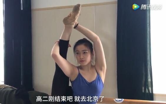 女生为跳舞1天只食用3颗枣:胖1斤扣50元