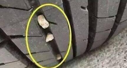 轮胎卡石子要清理吗 很多人不知道【组图】