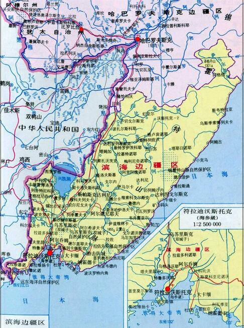 中国失去的国土:中国为什么丢失滨海边疆区领土