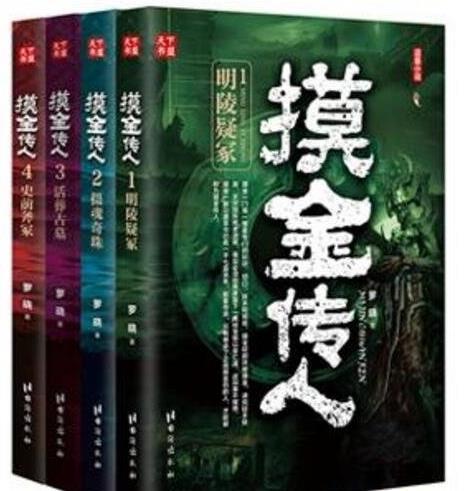 高评分的恐怖小说排行榜:灵异恐怖小说完本(网友最爱)