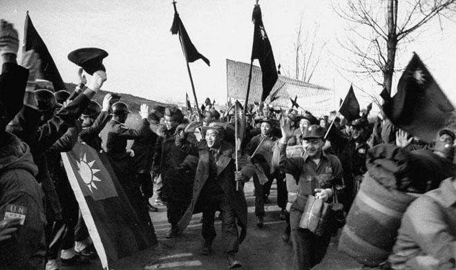 志愿军战俘抵达台湾