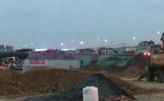 双流机场钢筋倾倒事故