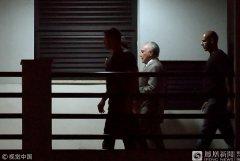 巴西前总统特梅尔被押送现场(图)