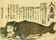 日本民间传说中的人鱼之谜 矶姬是水鬼还是美人鱼(图)