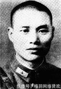 民国陆军中将沈醉的第一任妻子是栗燕萍,而不是莫耶