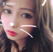 日本女子称缺爱 引诱12岁男生寻欢