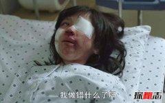 《素媛》小女孩:赵斗淳事件娜英现状 赵斗淳怎么伤害娜英的