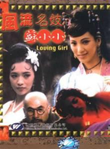 香港三级大全_西厢艳谈评价 30部香港古装三级都有哪些(3)_奇象网