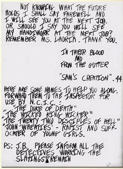 山姆之子第二封信