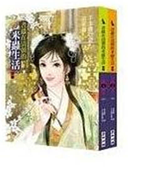 2019经典清穿小说排行前十 情节紧凑不拖沓看个爽