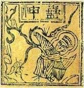 苗疆的巫蛊之术真的存在吗?