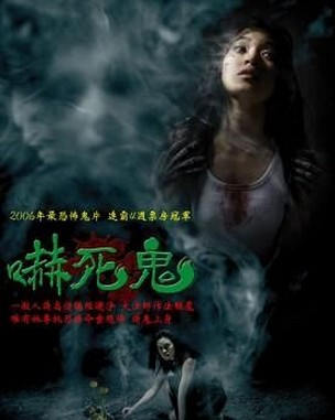 泰国鬼片排行榜前十名 惊吓阴森极恐怖