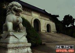 南京灵异事件真实案例:南京有哪些邪门、闹鬼的地主(中山陵)