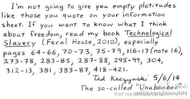 卡钦斯基写的信