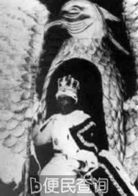 荒淫无度灭绝人性偷食人肉中非皇帝博卡萨被判死刑
