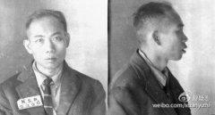世界上第一个接受毒气死刑的人:吉・乔恩(Gee Jon)