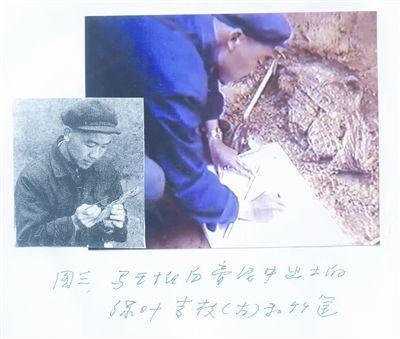 神秘消失的宝藏:马王堆千年女尸容颜不腐之谜(图)