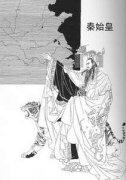 历史上秦始皇真的是吕不韦的儿子吗 秦始皇为什么要杀吕不韦?