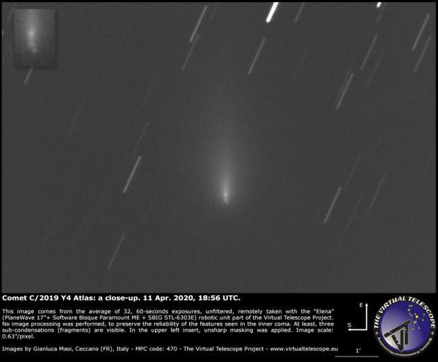 虚拟望远镜项目在2020年4月11日拍摄到Atlas彗星碎核。