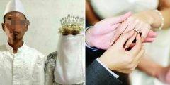 """印尼男子新婚妻子拒绝和他同房并要求离婚 """"媳妇""""竟是个男儿身"""