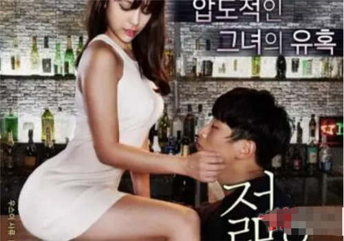 2019韩国R级电影排行 在伦理前还是选了性