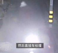 3名醉汉当街殴打飞踹年轻女司机 接下来发生的事太解气(图)