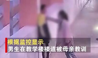 14岁男生被母亲扇打后跳楼坠亡 有关部门已介入