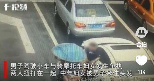 女子被小车溅一身水,接下来她的反应看呆众人