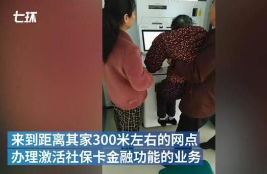 湖北94岁老人被家人抬进银行画面心酸,原因曝光后网友吵翻