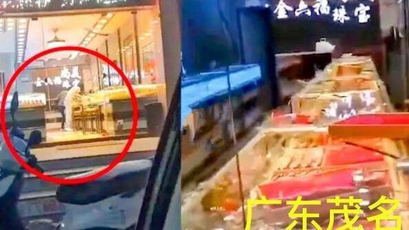 【包万向】广东一金店被抢蒙面男子抡大锤砸碎货柜 路人拍下作案现场画面