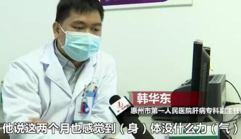 近日广东一名35岁男子被检查出肝癌晚期 医生在他身上发现特殊记号引警醒