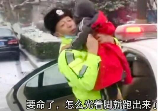 3岁娃雪地里赤脚独自找妈妈,民警将其抱在怀里随后举动超暖