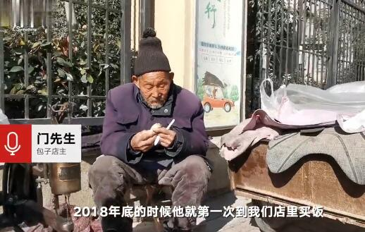 90岁老人点什么餐都只要4元,店主骗老人两年多真相暖心