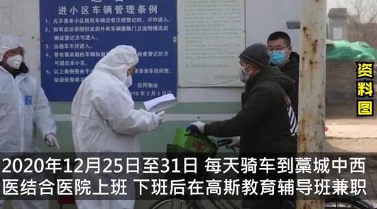 石家庄一26岁女子确诊,行程轨迹曝光却让众人心酸